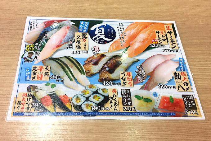 f:id:yuki53:20170916174807j:plain