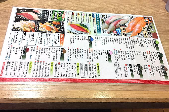 f:id:yuki53:20170916174808j:plain