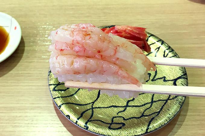 f:id:yuki53:20170916174819j:plain