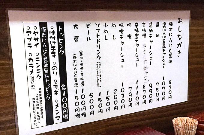 f:id:yuki53:20170918181047j:plain