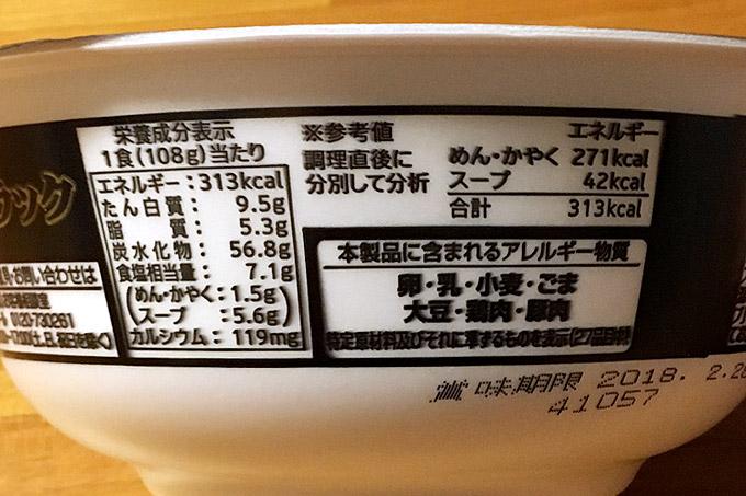 f:id:yuki53:20170922204104j:plain