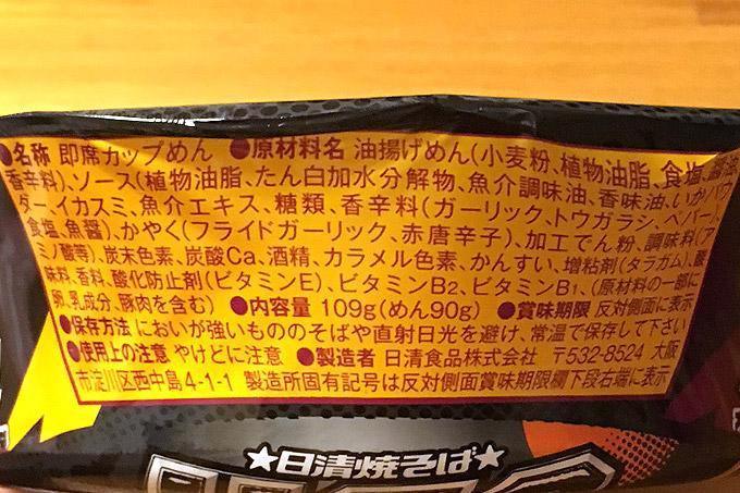 f:id:yuki53:20170925210035j:plain