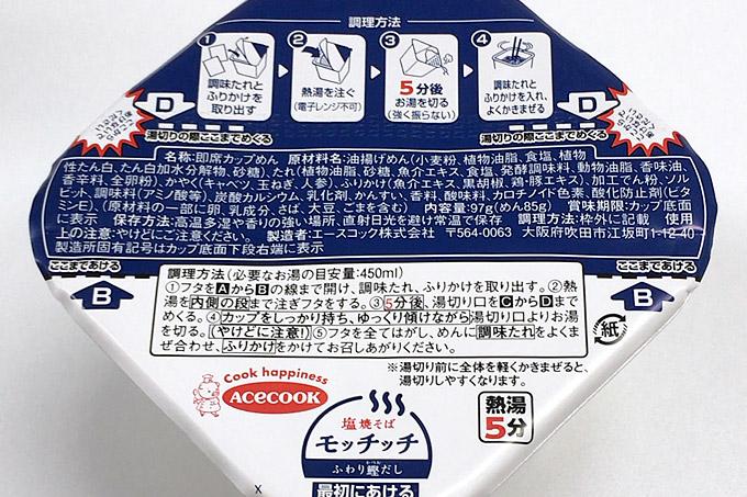 f:id:yuki53:20170928203450j:plain