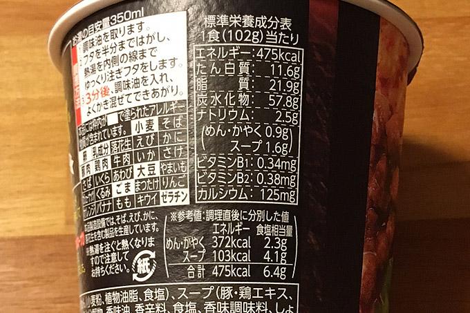 f:id:yuki53:20170929203914j:plain