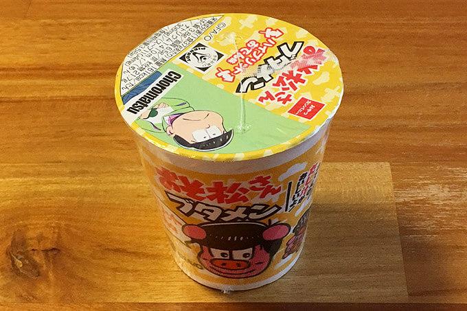 おそ松さんブタメン ハイブリットおでん味 食べてみました!3種のダシが利いた美味いおでん味!