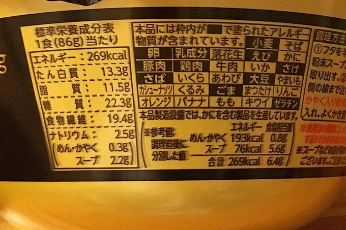 f:id:yuki53:20171005201501j:plain