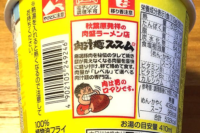 f:id:yuki53:20171009172850j:plain