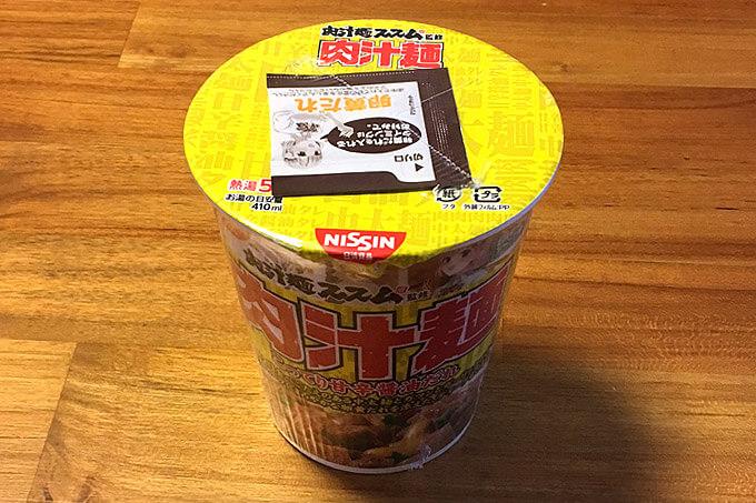 AKIBAヌードル 肉汁麺ススム監修 肉汁麺 食べてみました!にんにく香るこってり甘辛醤油!