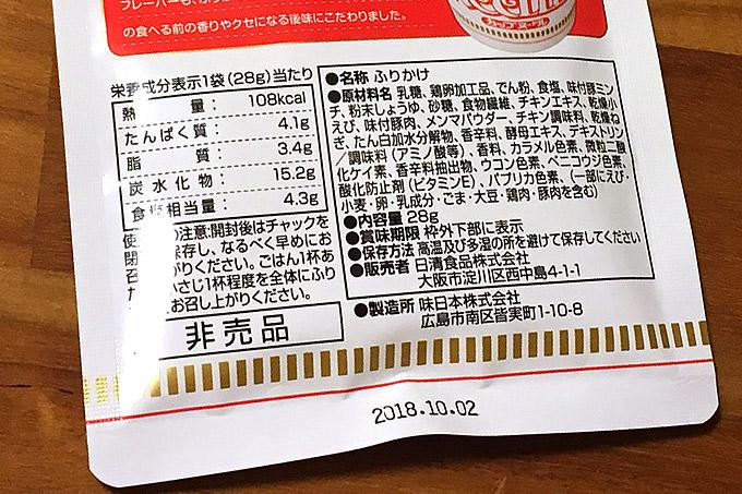 f:id:yuki53:20171011205055j:plain