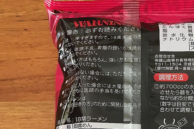 f:id:yuki53:20171015231916j:plain