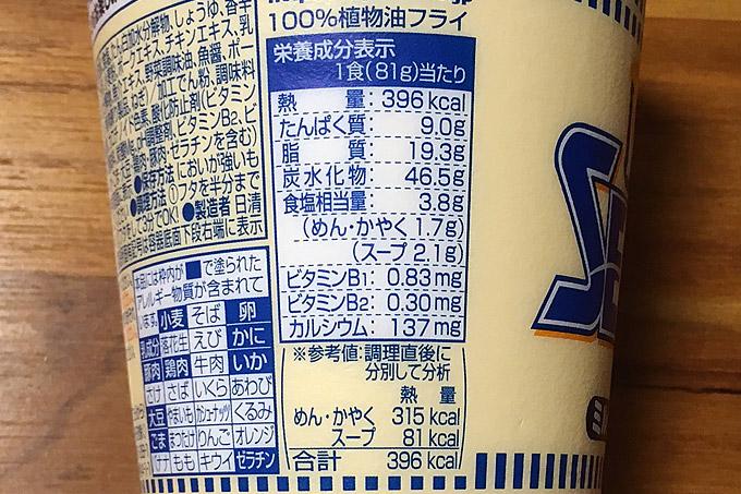 f:id:yuki53:20171017201701j:plain