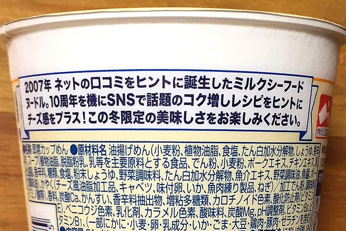 f:id:yuki53:20171017201703j:plain
