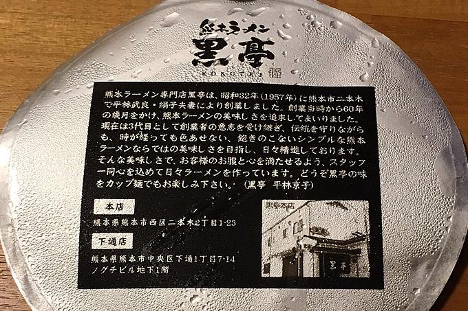 f:id:yuki53:20171018204600j:plain