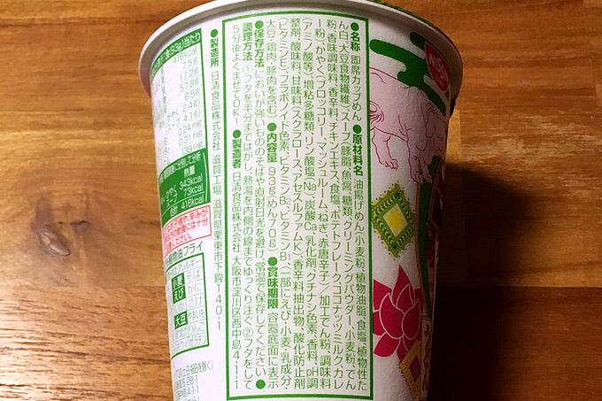 f:id:yuki53:20171023204509j:plain