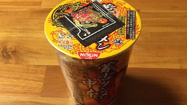 蒙古タンメン中本 チーズの一撃 食べてみました!チーズ香るコク深い蒙古タンメン!