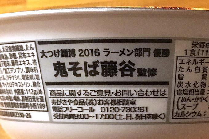 f:id:yuki53:20171026205018j:plain