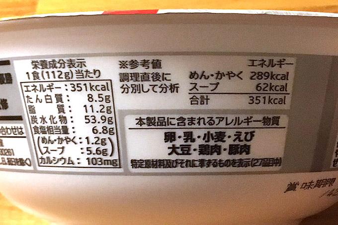 f:id:yuki53:20171026205019j:plain
