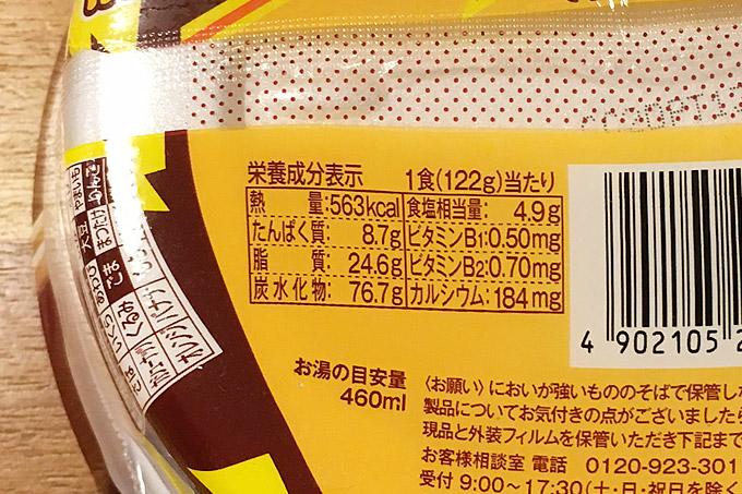 f:id:yuki53:20171027211404j:plain