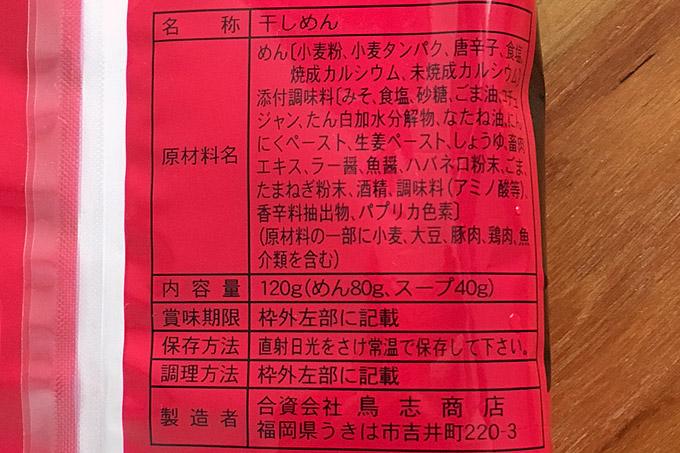 f:id:yuki53:20171028210244j:plain