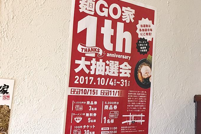 f:id:yuki53:20171029231117j:plain