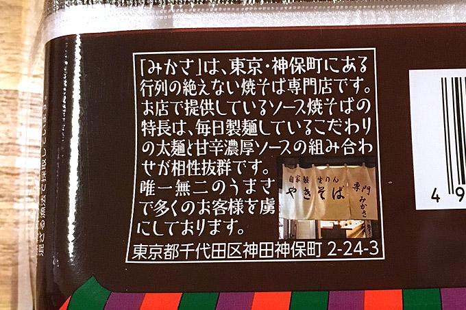 f:id:yuki53:20171030210024j:plain
