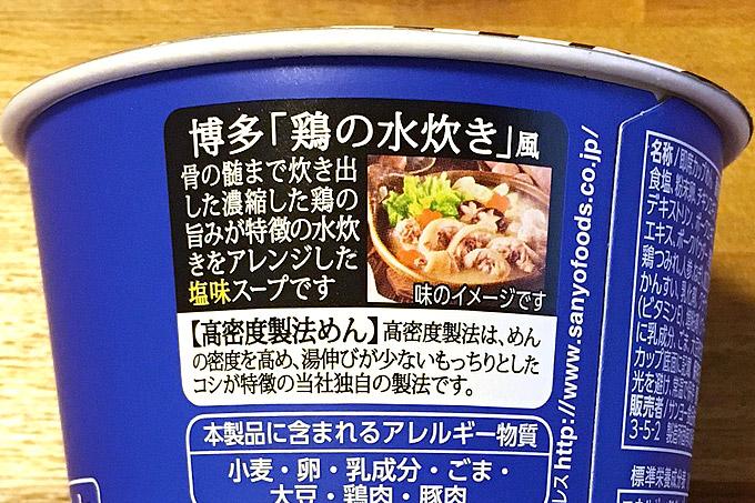 f:id:yuki53:20171103085346j:plain