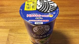 サッポロ一番 和ラー 博多 鶏の水炊き風 食べてみました!鶏だしが利いた美味い塩味スープ!