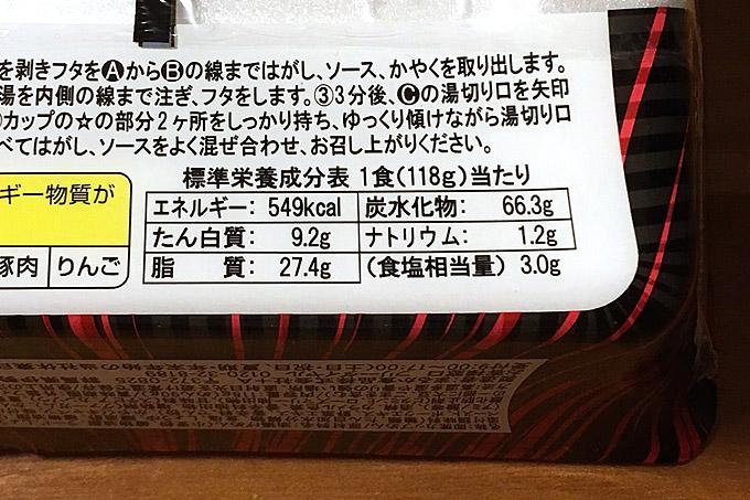 f:id:yuki53:20171107195430j:plain