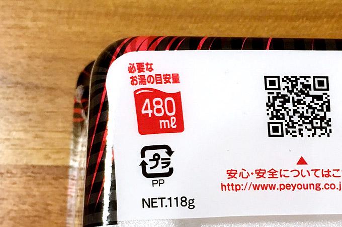 f:id:yuki53:20171107195431j:plain