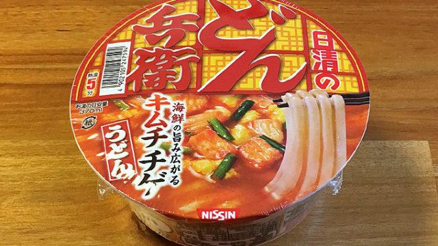 日清のどん兵衛 キムチチゲうどん 食べてみました!海鮮の旨味が利いたキムチチゲ!