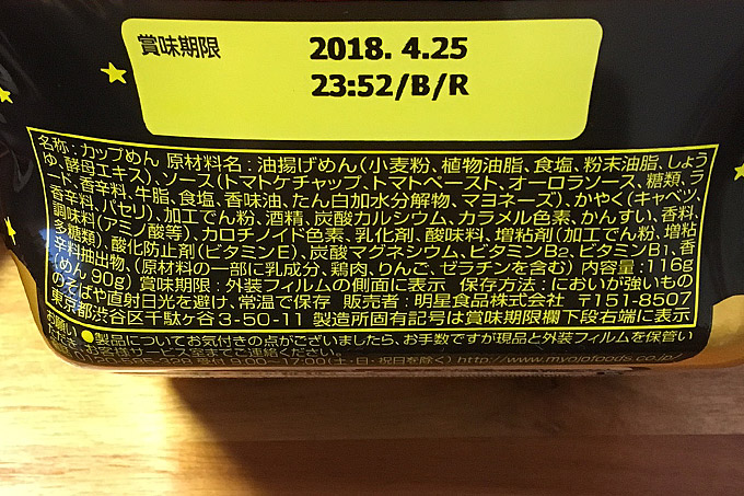 f:id:yuki53:20171112162507j:plain