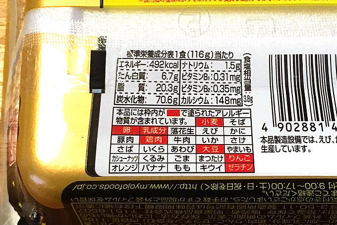 f:id:yuki53:20171112162508j:plain