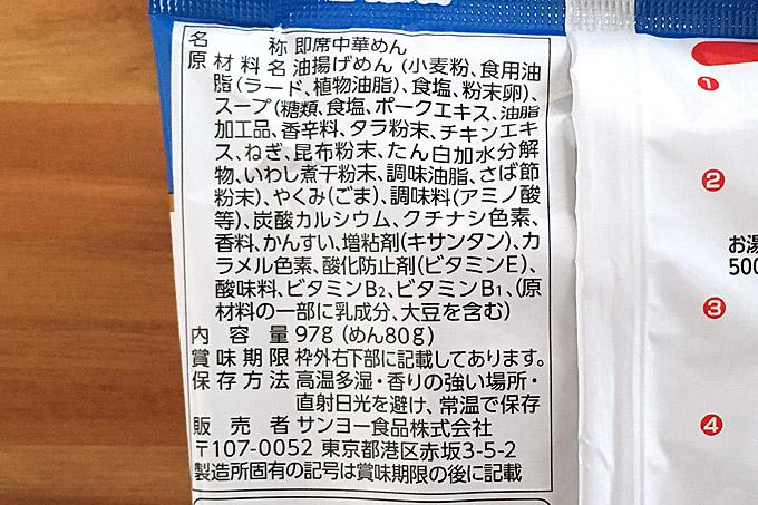 f:id:yuki53:20171112230351j:plain