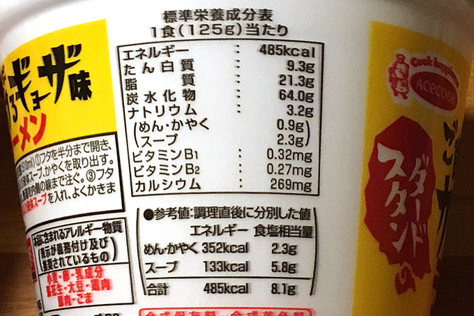 f:id:yuki53:20171115201230j:plain