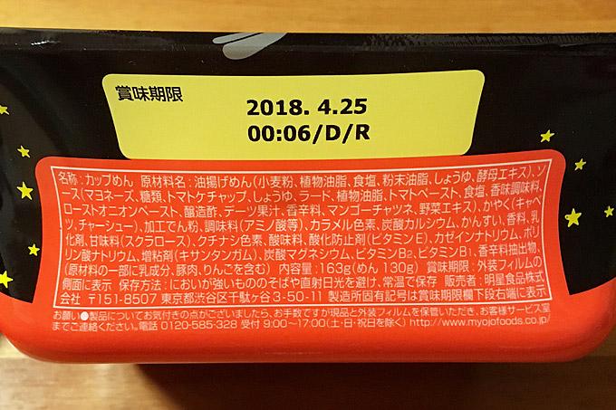 f:id:yuki53:20171116200229j:plain