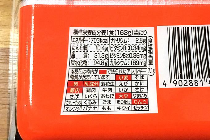 f:id:yuki53:20171116200230j:plain