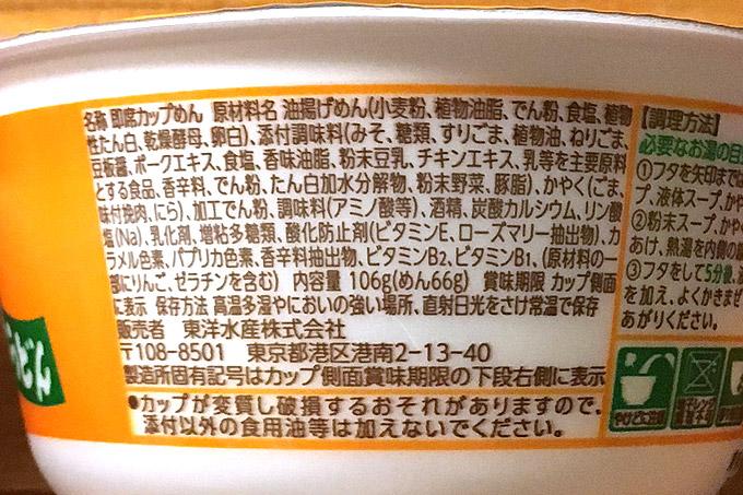 f:id:yuki53:20171117175519j:plain