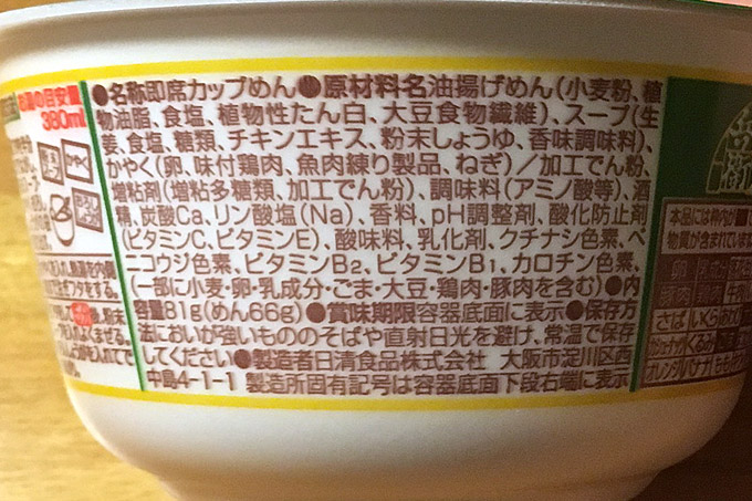 f:id:yuki53:20171120201939j:plain