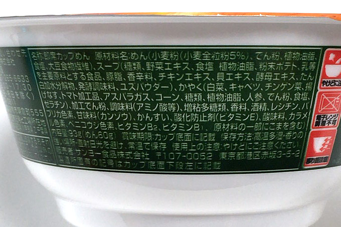 f:id:yuki53:20171121204808j:plain
