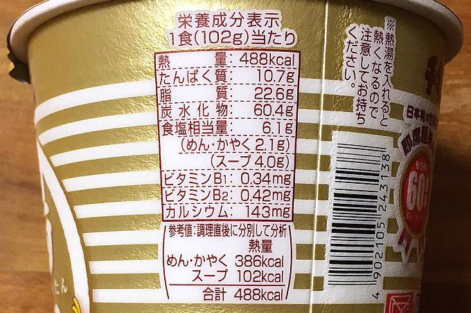 f:id:yuki53:20171122193804j:plain