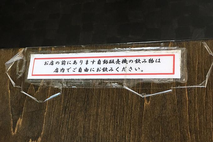 f:id:yuki53:20171123005230j:plain