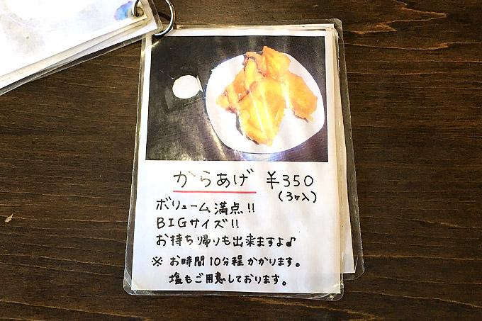 f:id:yuki53:20171123005234j:plain