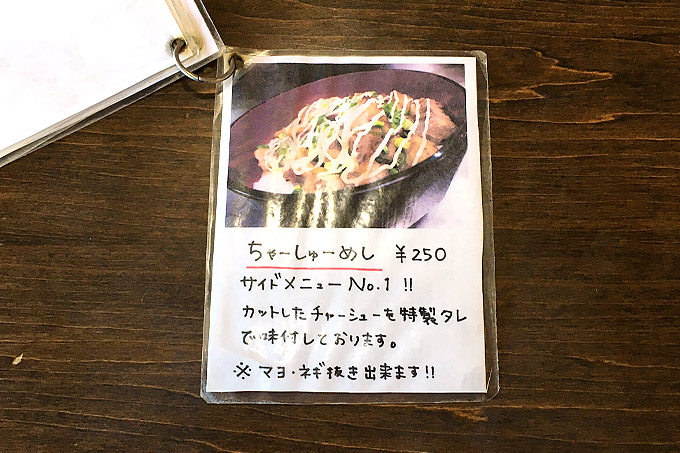 f:id:yuki53:20171123005235j:plain