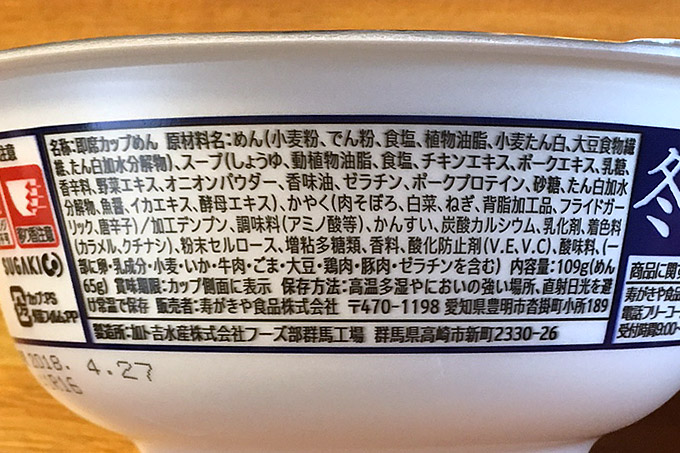 f:id:yuki53:20171123112433j:plain