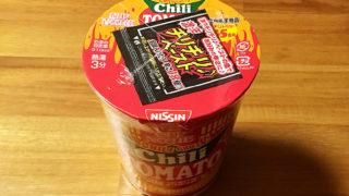 カップヌードル チリチリ チリトマトヌードル 食べてみました!辛さ18倍の香ばしい激辛チリトマト!