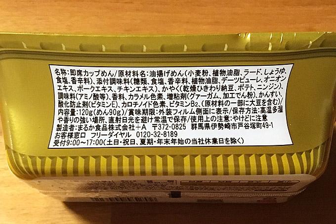 f:id:yuki53:20171129195157j:plain