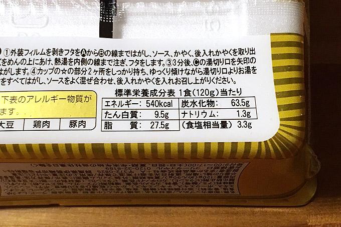 f:id:yuki53:20171129195158j:plain
