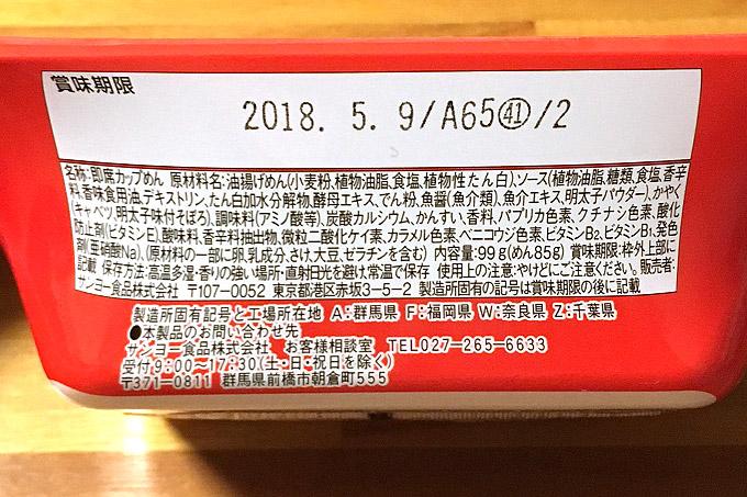f:id:yuki53:20171130204637j:plain