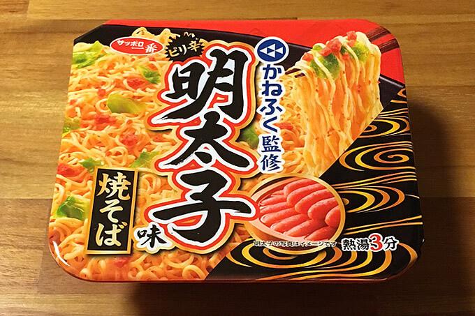 サッポロ一番 かねふく監修 ピリ辛明太子味 焼そば 食べてみました!ピリ辛が美味いかねふく明太子!