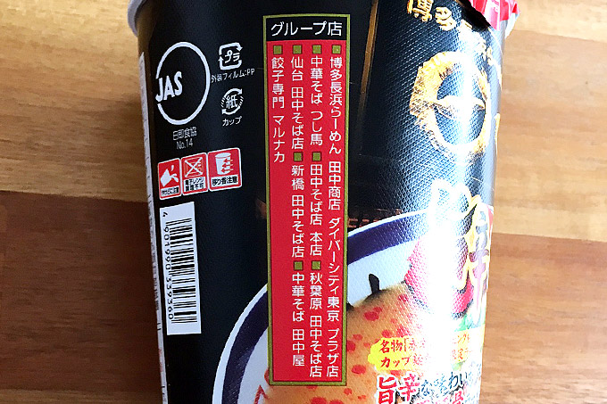 f:id:yuki53:20171202174144j:plain